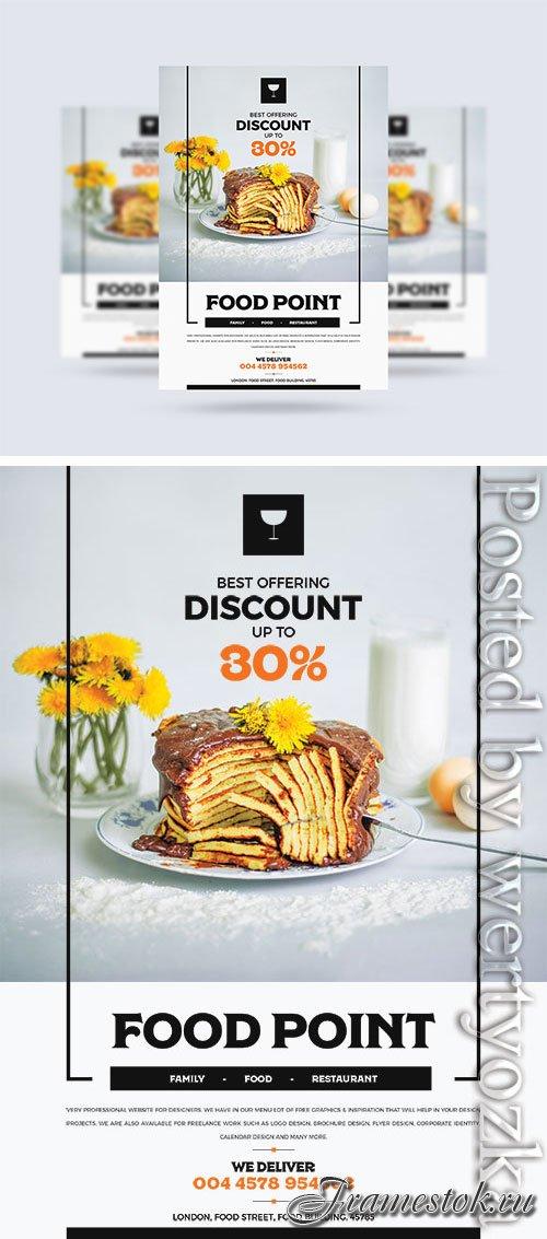 Modern Food Flyer Design Psd  Template