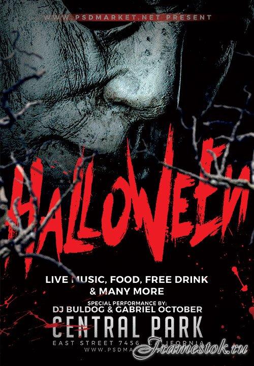 Halloween party night flyer psd