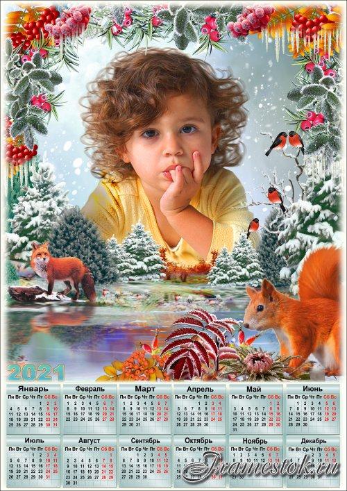 Календарь на 2021 год с рамкой для фото - Первый снег