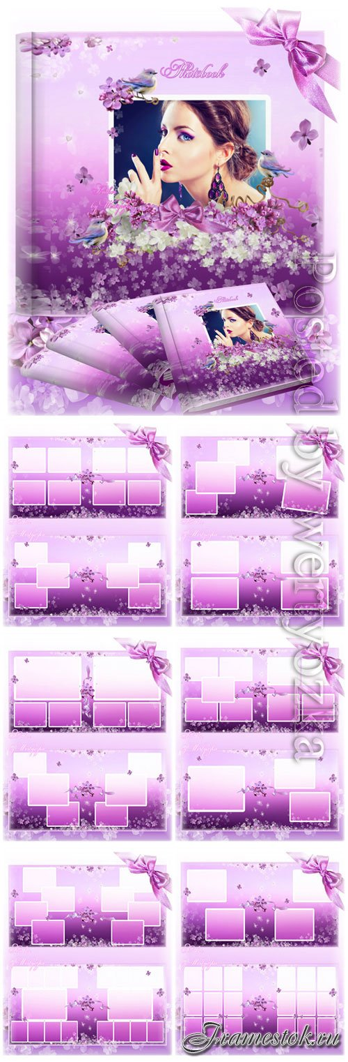 Stylish photo album with lilac flowers
