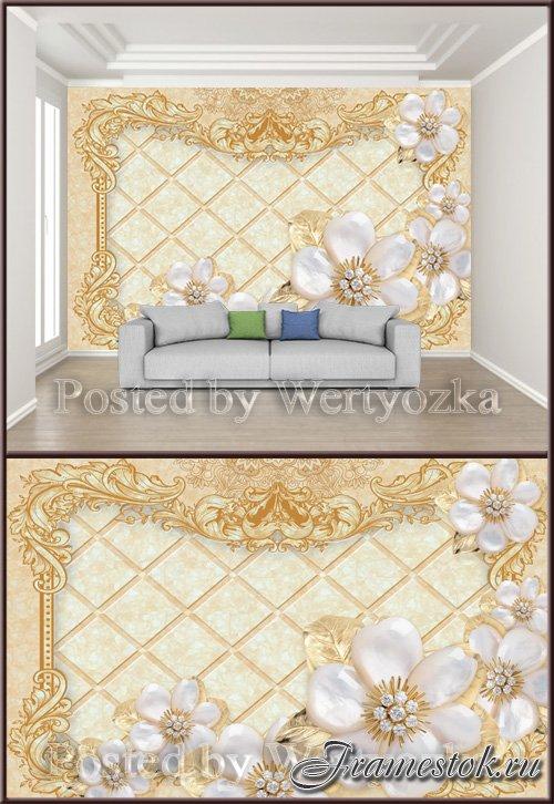 3D psd background wall pattern jewels flowers