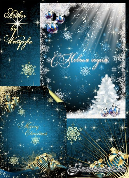 Christmas and New Year's psd source № 18