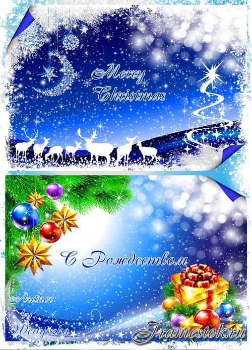Christmas and New Year's psd source № 17