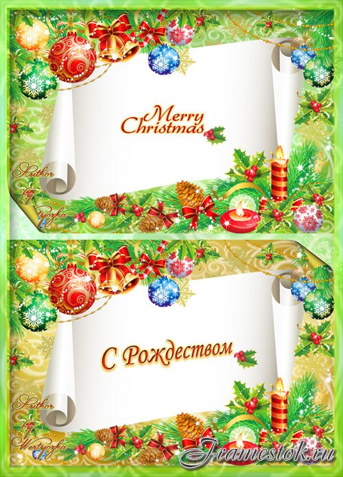 Christmas and New Year's psd source № 15