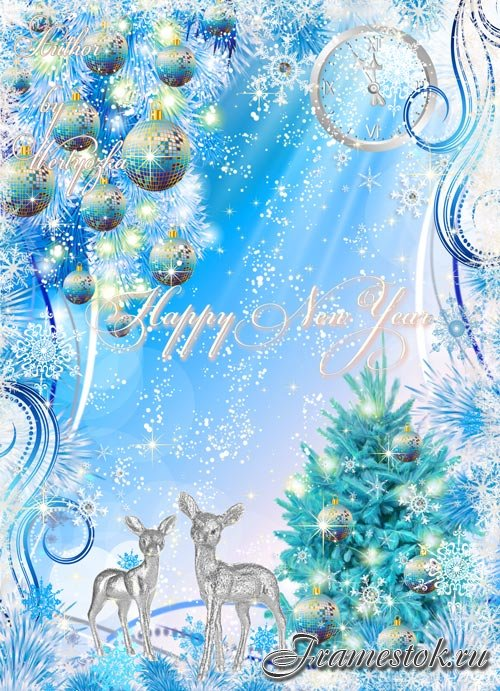 Christmas and New Year's psd source № 14