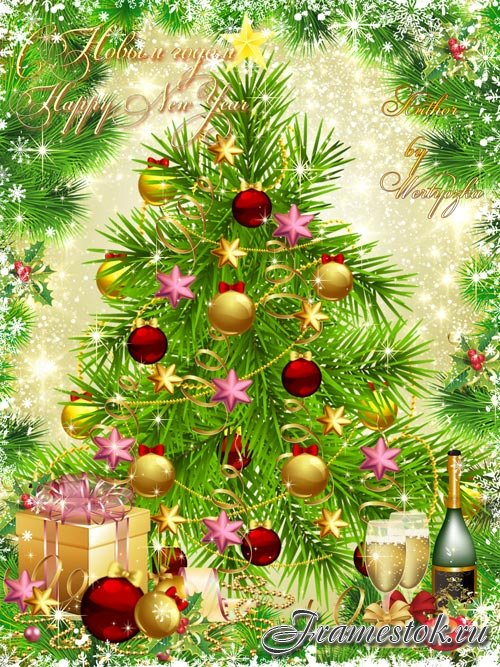 Christmas and New Year's psd source № 16