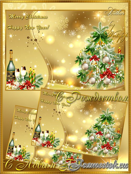 Christmas and New Year's psd source № 11