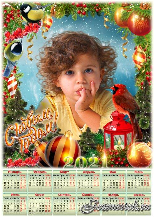 Праздничная рамка для фото с календарём на 2021 год - Новогодние огни
