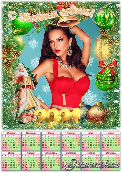 Календарь-рамка на 2021 год - Новый год стучится в дверь