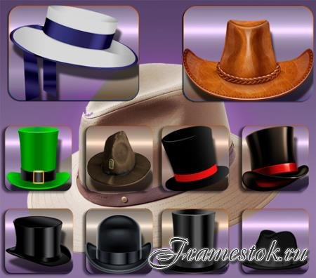 Растровые клипарты - Старинные шляпы