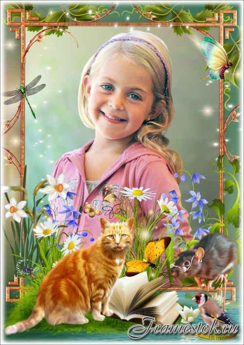 Детская рамка для фото - Учёный кот