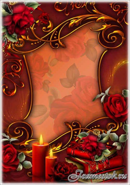 Рамка для фото с алыми розами - Романтический вечер
