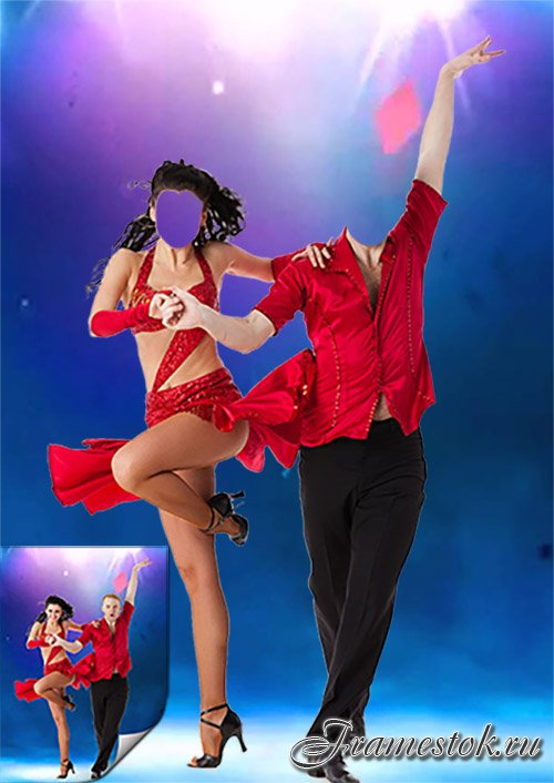 Парный шаблон psd - Танцующая пара