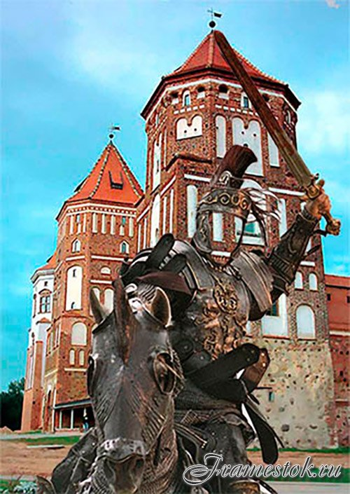 Мужской шаблон - Рыцарь на коне