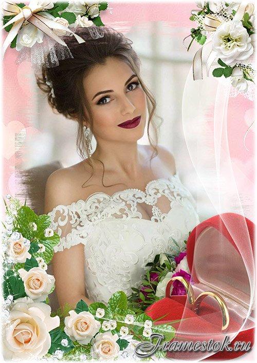 Свадебная рамка - Обручальное кольцо