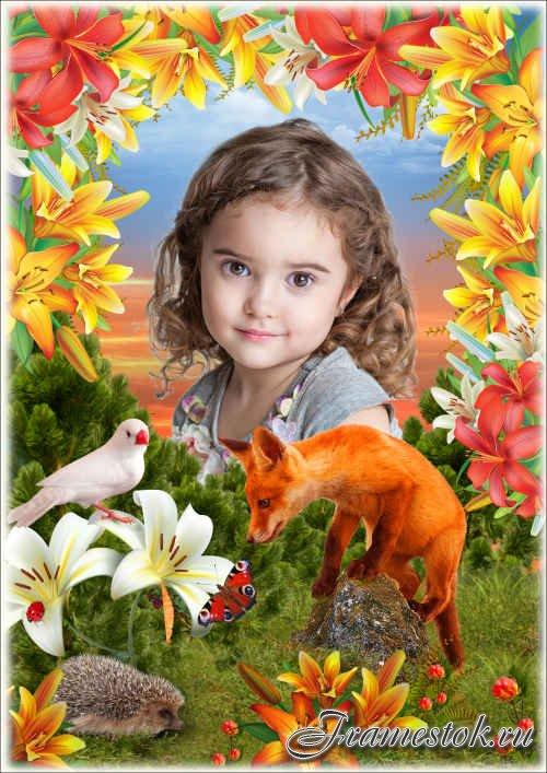 Летняя цветочная рамка с лисёнком - Лилейный закат