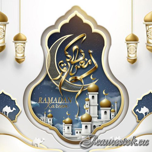 Ramadan kareem poster with vector arabic calligraphy and glossy crescent