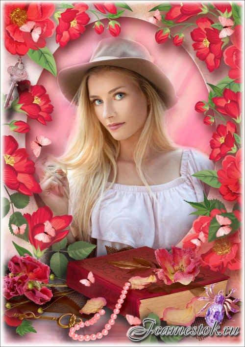 Летняя цветочная рамка для фото - Нежность парковых роз