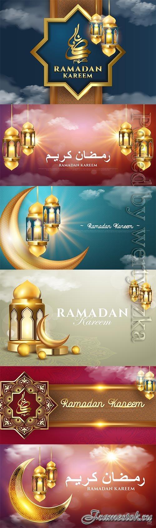 Islamic Ramadan kareem card vector design
