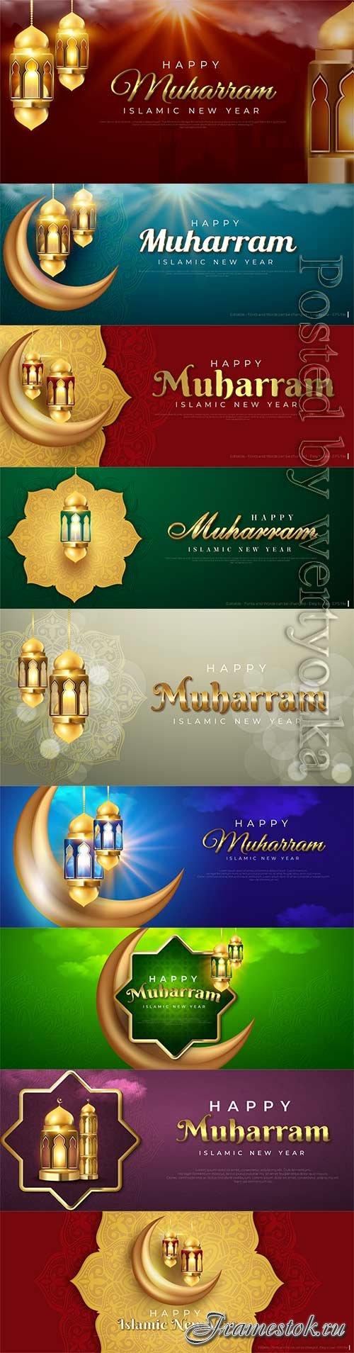 Islamic new year happy muharram celebration banner with islamic golden lantern
