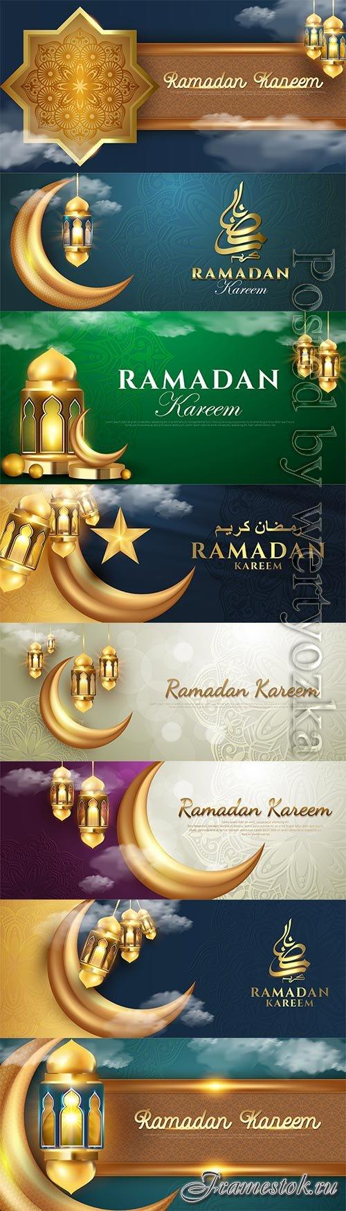 Islamic greeting ramadan kareem card vector design