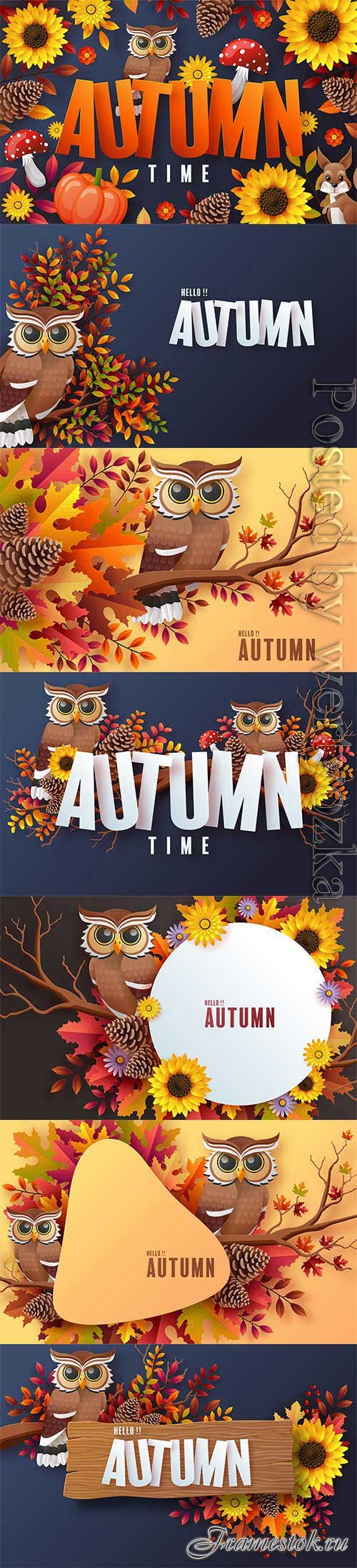 Autumn holiday seasonal vector background with colorful autumn leaves