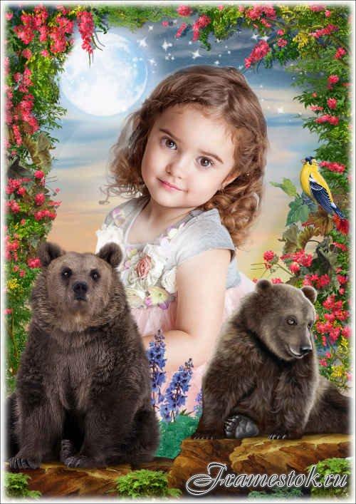 Летняя рамка с мишками - Медвежий утёс
