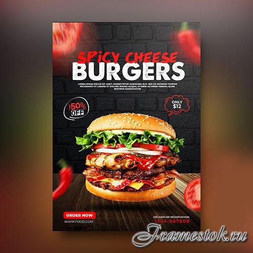 Fast food burger poster premium psd
